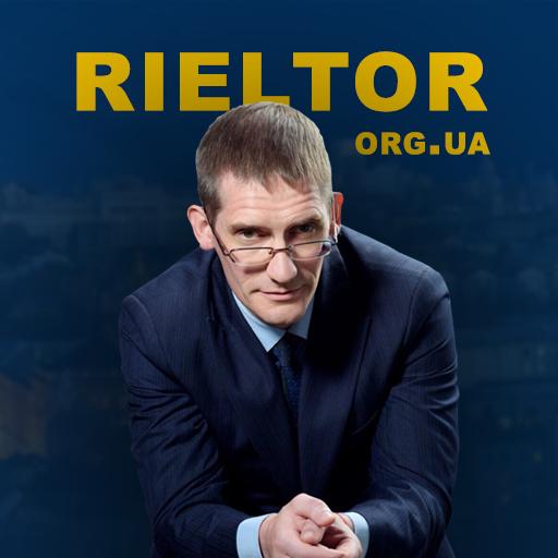 Лучший риелтор в Киеве