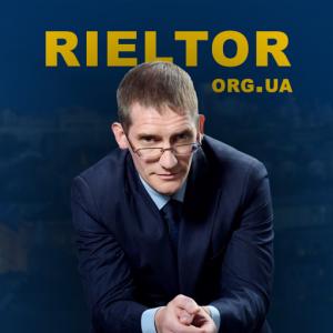 Риэлтор Киева Андрей Анфиногенов